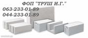 Газоблок - АЕРОК,  Купянск,  Кирпич облицовочный,  М-75, М-100, Cиликатный