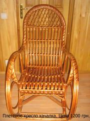 Изделия,  мебель из лозы