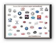 Продам запчастини для усіх кітайских і  корейских авто