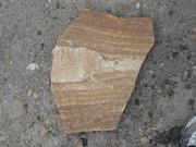 камень в суммах