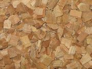 Продам щепу сосновой породы дерева.