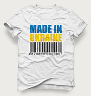 Акция! Мужская футболка «Made In Ukraine» по сниженной цене