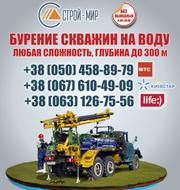 Бурение скважин под воду Сумы. Цена бурения в Сумской области скважина