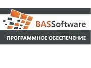 Программный комплекс для автоматизации предприятий ЖКХ
