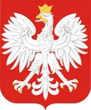 Рабочие визы в Польшу. Работаем со всей Украиной!
