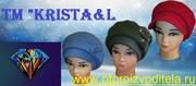 Женские головные уборы оптом и в розницу