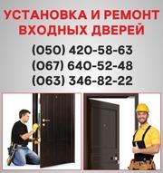 Металлические входные двери Сумы,  входные двери купить,  установка