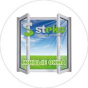 Металлопластиковые окна Steko.