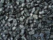 Уголь для населения и предприятий