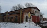 Продам здание,  бывший