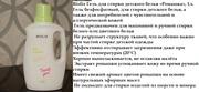 Biolix Без фосфатов. Гель для стирки «Алое Вера» универсальный,  1л.