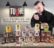 Тушенка Tushe. Мясные и овощные консервы. Интернет магазин.