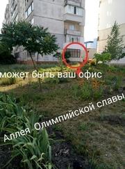 1комнатная квартира под офис или жилье 1этаж улица Прокофьева.