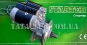 Стартер ЗИЛ-5301, ГАЗ, МАЗ, ПАЗ, МТЗ, ММЗ-Д243, 245 ред. 24V 4, 5 кВт Jubana.