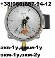 Манометры ЭКМ-1У,  ЭКМ-2У,  ЭКВ-1У,  ЭКМВ-1У
